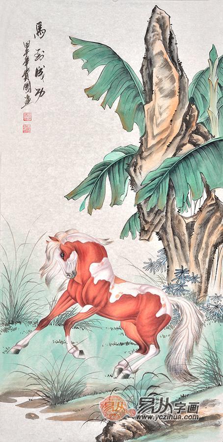 王贵国四尺竖幅动物画奔马图《马到成功》
